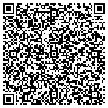 QR-код с контактной информацией организации Вламинат, ЧП