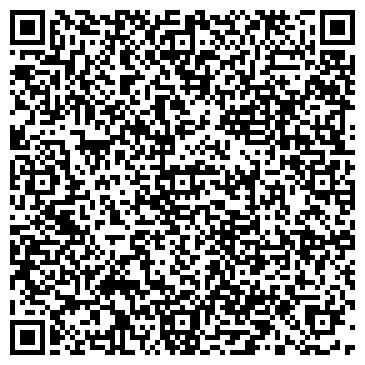 QR-код с контактной информацией организации Глобал Текнологии, ООО