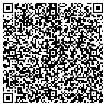 QR-код с контактной информацией организации Арт Престиж, ЧП (Art Prestige)