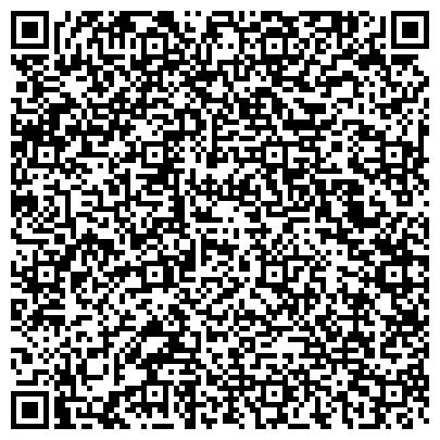 QR-код с контактной информацией организации Центр тибетской медицины Ваджра Гаруда, ООО
