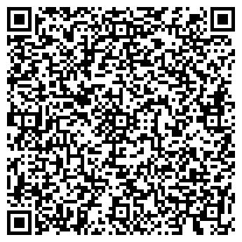 QR-код с контактной информацией организации Стеллафлекс, ЧП