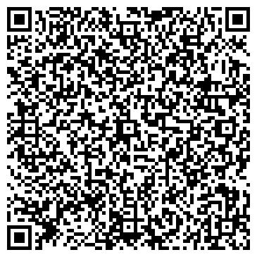 QR-код с контактной информацией организации Дриант, ООО