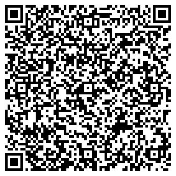 QR-код с контактной информацией организации Зэстудио, ООО