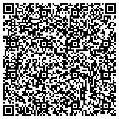 QR-код с контактной информацией организации Букет Экспресс (Buket - Express), ООО
