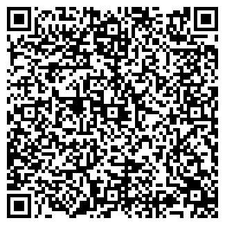 QR-код с контактной информацией организации Aroma-t, ООО
