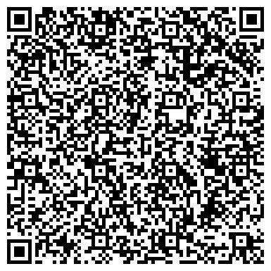 """QR-код с контактной информацией организации Центр обучения, развития, переводов """"ТаКо"""", ООО"""