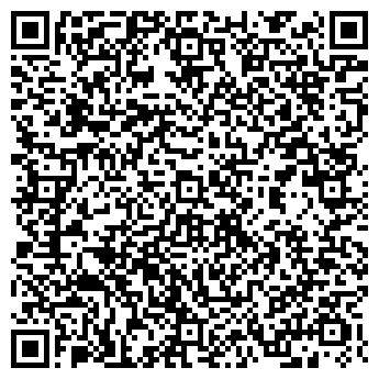 QR-код с контактной информацией организации Арго Регион, ООО
