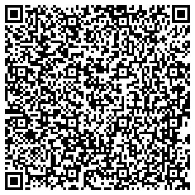 QR-код с контактной информацией организации Офис-Сервис, ЧП