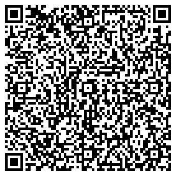 QR-код с контактной информацией организации Ален, ЧП