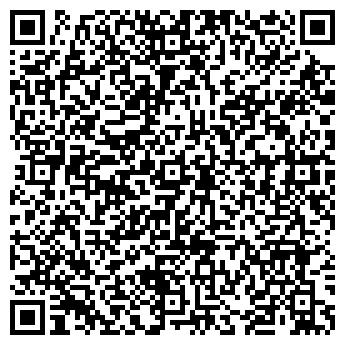 QR-код с контактной информацией организации Адонис принт, ООО