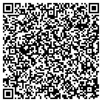 QR-код с контактной информацией организации Фор Медиа РПА, СПД
