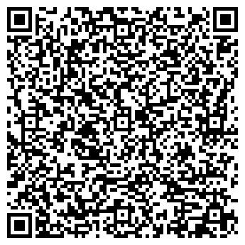 QR-код с контактной информацией организации Полигранд, ООО