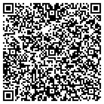 QR-код с контактной информацией организации А2, РПК