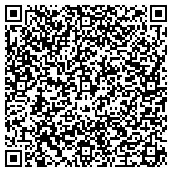 QR-код с контактной информацией организации Нэм-принт, ООО