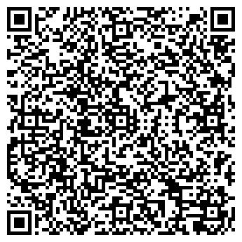 QR-код с контактной информацией организации Грин Принт, ЧП