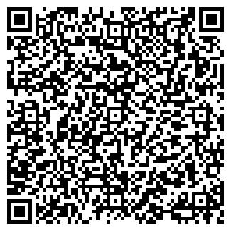 QR-код с контактной информацией организации Абстар, ООО