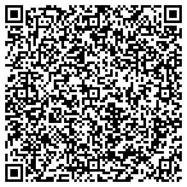 QR-код с контактной информацией организации Пас медиа транс, ООО