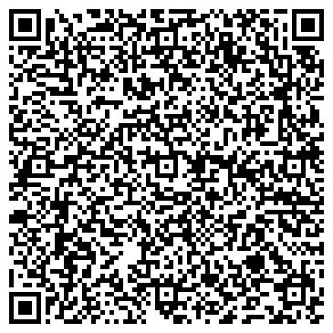 QR-код с контактной информацией организации Б-Проект, компания