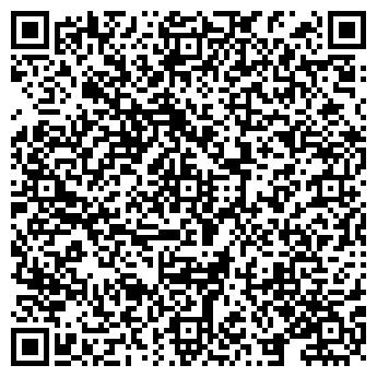 QR-код с контактной информацией организации ЧЕ5, ООО