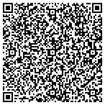 QR-код с контактной информацией организации Адап, ООО