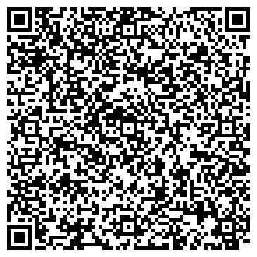 QR-код с контактной информацией организации Технион, ЧП