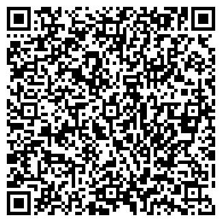 QR-код с контактной информацией организации Артрой, ЧП