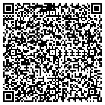 QR-код с контактной информацией организации ЖАМИНЭ