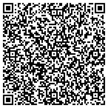 QR-код с контактной информацией организации Барвикс, ООО