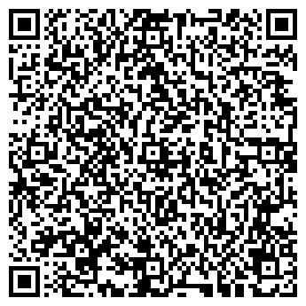 QR-код с контактной информацией организации Дани, ЧПКФ