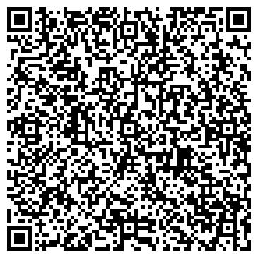 QR-код с контактной информацией организации Принт-центр Модерн, ООО