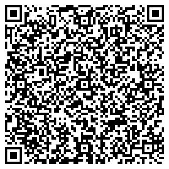 QR-код с контактной информацией организации Упаковка, ООО