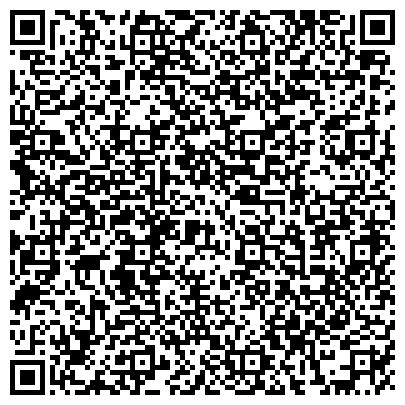 QR-код с контактной информацией организации Издательство Симфония, ООО