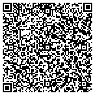 QR-код с контактной информацией организации Торговый дом Папирус, ЧП