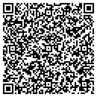 QR-код с контактной информацией организации Райская полиграфия, ЧП