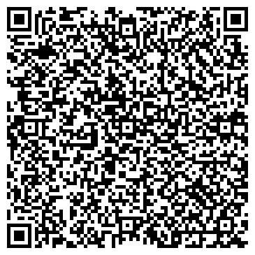 QR-код с контактной информацией организации Oma-Book Издательсткий дом, ООО