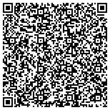 QR-код с контактной информацией организации Студия графического дизайна Штрих, ООО