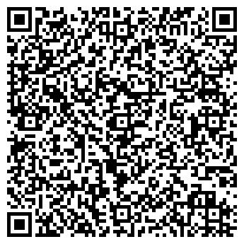 QR-код с контактной информацией организации Арси-Ентерпрайз, ООО