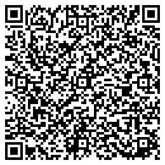 QR-код с контактной информацией организации Сумы принт