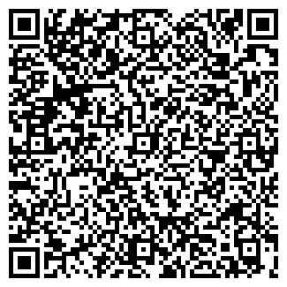 QR-код с контактной информацией организации Форби, ПЦ