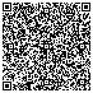 QR-код с контактной информацией организации Химчик, ЧП