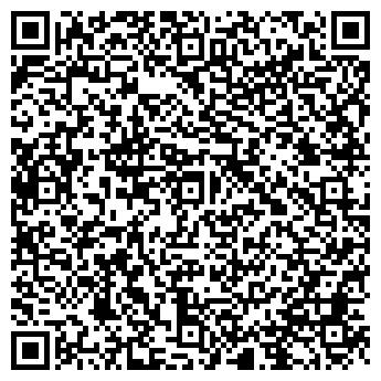 QR-код с контактной информацией организации Прототип, ООО
