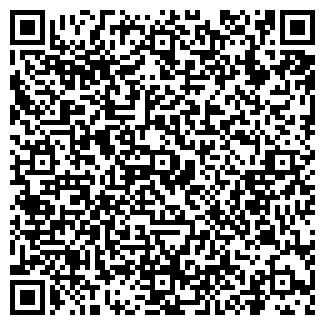 QR-код с контактной информацией организации Календарик, ЧП
