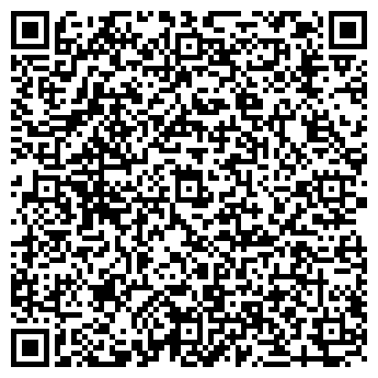 QR-код с контактной информацией организации Лыбидь, Издательство
