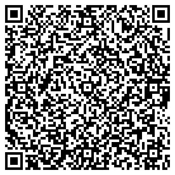 QR-код с контактной информацией организации Эмбосс, ООО (Emboss)