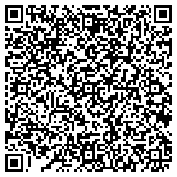 QR-код с контактной информацией организации Центр Рекламы РПК, ООО