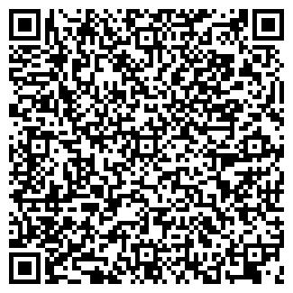 QR-код с контактной информацией организации АБВК, ЧП