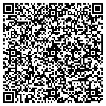 QR-код с контактной информацией организации Флеш, ЧП (Flash)