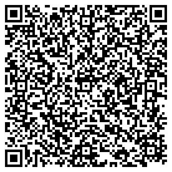 QR-код с контактной информацией организации Мисто Дизайн, ООО