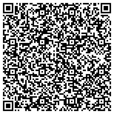 QR-код с контактной информацией организации Полиграфический дом Донеччина, ООО