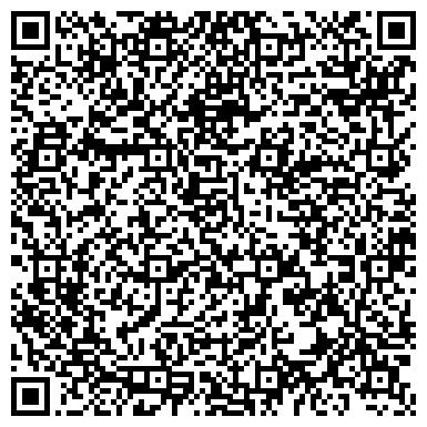 QR-код с контактной информацией организации Скайтек, ООО (полиграфический центр)